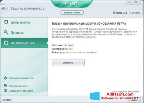 Screenshot Kaspersky Crystal Windows 8.1