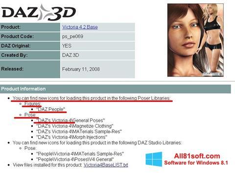 Screenshot DAZ Studio Windows 8.1