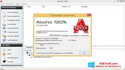 Screenshot Alcohol 120% Windows 8.1