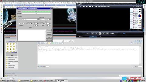 Screenshot ProgDVB Windows 8.1