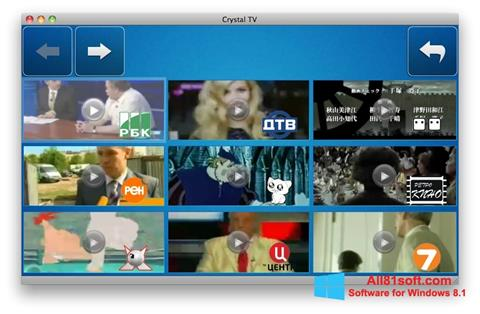 Screenshot Crystal TV Windows 8.1