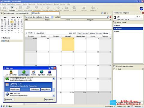 Screenshot SeaMonkey Windows 8.1