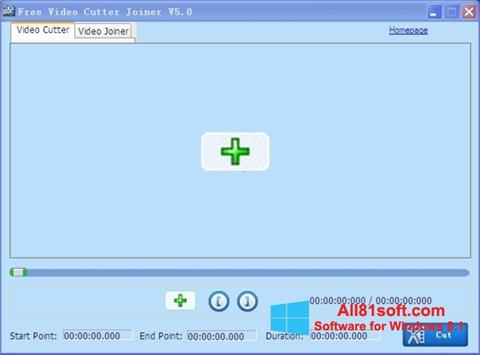 Screenshot Free Video Cutter Windows 8.1