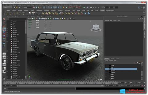 Screenshot Autodesk Maya Windows 8.1