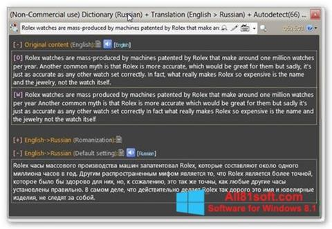 Screenshot QDictionary Windows 8.1