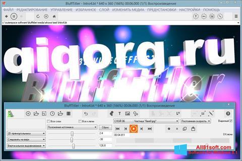 Screenshot BluffTitler Windows 8.1