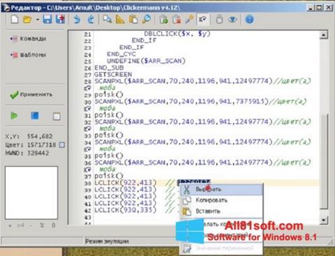 Screenshot Clickermann Windows 8.1