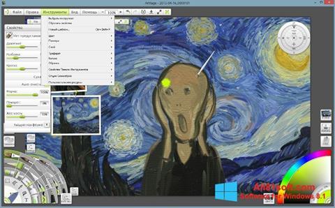 Screenshot ArtRage Windows 8.1