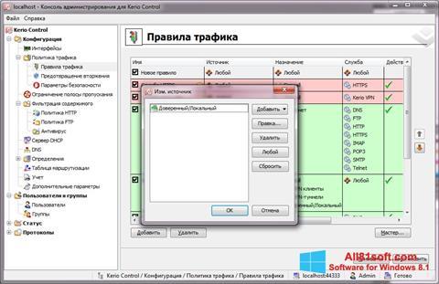 Screenshot Kerio VPN Client Windows 8.1