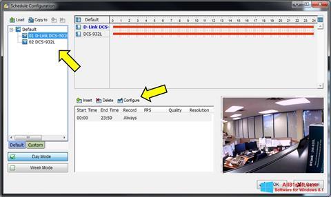 Screenshot D-ViewCam Windows 8.1