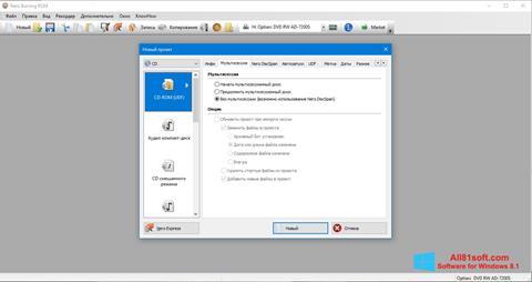 Screenshot Nero Windows 8.1