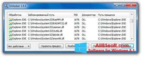 Screenshot Unlocker Windows 8.1
