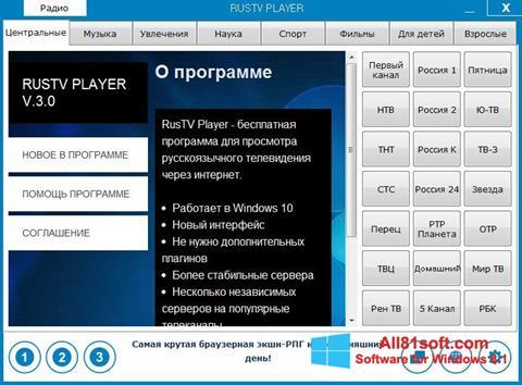Screenshot RusTV Player Windows 8.1